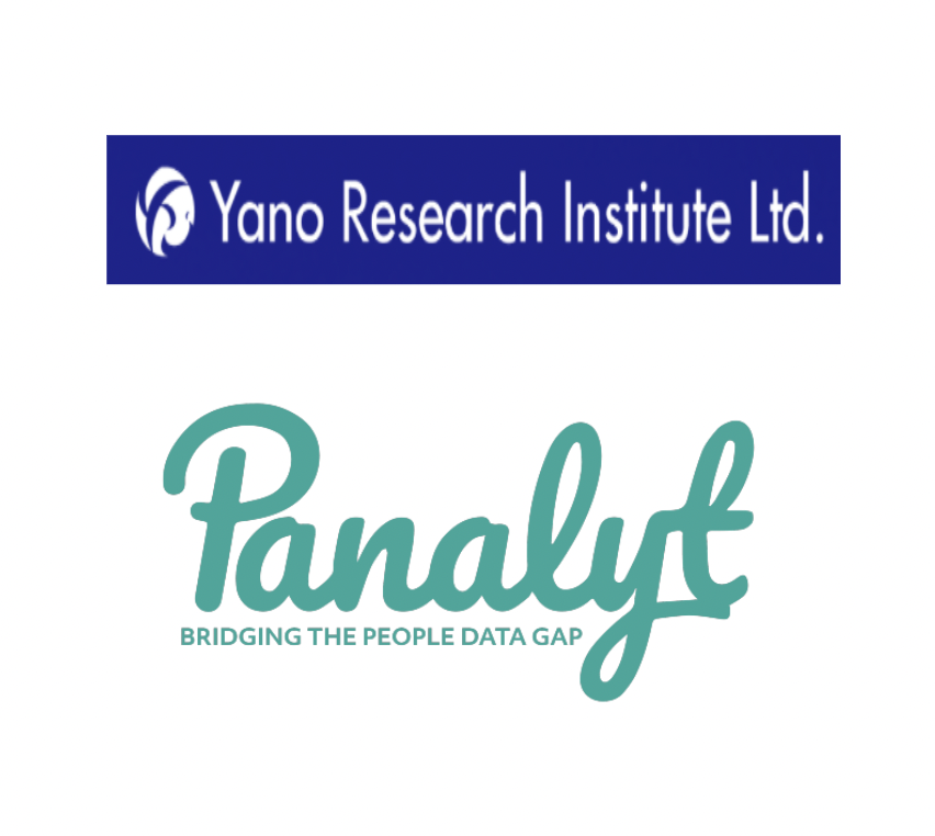 Panalyt Highlighted as HR Technology needed in the New Normal Era by Yano Research Institute Japan